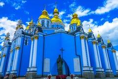 Kiev Saint Michael Monastery 09 royalty free stock image