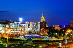 Kiev station and fountain Rape of Europe in Moscow at night Stock Photography