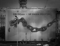 Kiev. Street. Centre. Royalty Free Stock Photos