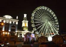 kiev ucrânia Foto de Stock