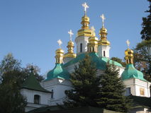 Kiev, Ucrânia Foto de Stock