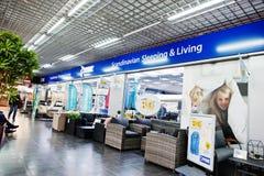 Kiev, Ucrânia - 22 de março de 2017: Jysk é venda dinamarquesa da corrente varejo Fotos de Stock Royalty Free
