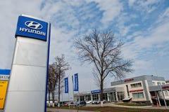 Kiev, Ucrânia - 22 de março de 2017: Logotype do corporaçõ de Hyundai Fotos de Stock Royalty Free