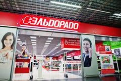 Kiev, Ucrânia - 22 de março de 2017: Loja do eldorado, ucranianos grandes Fotografia de Stock