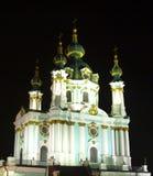 kiev ucrânia Igreja do ` s de St Andrew Imagens de Stock