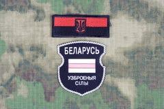 KIEV, UCRÂNIA - em agosto de 2015 O bielorrusso oferece-se no exército de Ucrânia Guerra 2014 - 2015 de Russo-Ucrânia Badg unifor Foto de Stock