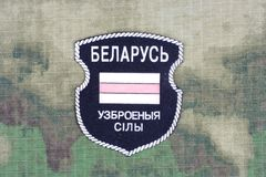 KIEV, UCRÂNIA - em agosto de 2015 O bielorrusso oferece-se no exército de Ucrânia Guerra 2014 - 2015 de Russo-Ucrânia Crachá unif Imagem de Stock Royalty Free