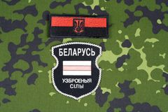 KIEV, UCRÂNIA - em agosto de 2015 O bielorrusso oferece-se no exército de Ucrânia Guerra 2014 - 2015 de Russo-Ucrânia Crachá unif Imagem de Stock