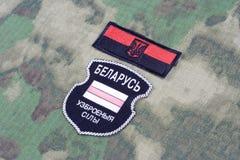 KIEV, UCRÂNIA - em agosto de 2015 O bielorrusso oferece-se no exército de Ucrânia Guerra 2014 - 2015 de Russo-Ucrânia Crachá unif Imagens de Stock Royalty Free