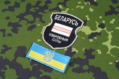 KIEV, UCRÂNIA - em agosto de 2015 O bielorrusso oferece-se no exército de Ucrânia Guerra 2014 - 2015 de Russo-Ucrânia Crachá unif Fotos de Stock