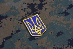 KIEV, UCRÂNIA - julho, 16, 2015 Crachá do uniforme do exército de Ucrânia Imagens de Stock Royalty Free