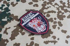 KIEV, UCRÂNIA - julho, 08, 2015 Crachá uniforme não oficial do exército de Ucrânia Foto de Stock Royalty Free