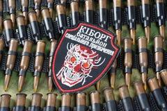 KIEV, UCRÂNIA - julho, 08, 2015 Crachá uniforme não oficial do exército de Ucrânia Fotos de Stock Royalty Free