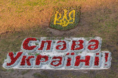 Kiev, Ucraina - 14 agosto 2015: Emblema dell'Ucraina e del ` patriottico di Glory Ukraine del ` di slogan Fotografia Stock