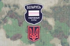KIEV, UCRAINA - agosto 2015 Il bielorusso si offre volontariamente nell'esercito dell'Ucraina Guerre 2014 - 2015 dell'Russo-Ucrai Immagine Stock