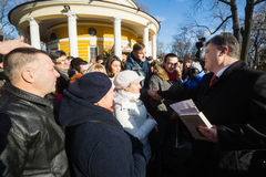 KIEV, UCRAINA - 29 gennaio 2016: Il giorno degli eroi di Kruty, Presid Fotografie Stock Libere da Diritti