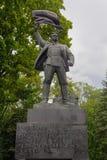 Kiev, Ucraina - 24 giugno 2017: Monumento ai partecipanti rivolta del gennaio 1918 munito Fotografia Stock