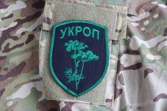 KIEV, UCRAINA - 08 luglio, 2015 Distintivo uniforme ufficioso dell'esercito dell'Ucraina Immagine Stock