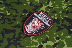 KIEV, UCRAINA - 08 luglio, 2015 Distintivo uniforme ufficioso dell'esercito dell'Ucraina Immagine Stock Libera da Diritti