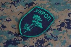 KIEV, UCRAINA - 08 luglio, 2015 Distintivo uniforme ufficioso dell'esercito dell'Ucraina Immagini Stock