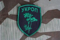 KIEV, UCRAINA - 08 luglio, 2015 Distintivo uniforme ufficioso dell'esercito dell'Ucraina Fotografia Stock Libera da Diritti