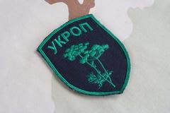 KIEV, UCRAINA - 08 luglio, 2015 Distintivo uniforme ufficioso dell'esercito dell'Ucraina Fotografie Stock