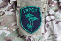 KIEV, UCRAINA - 08 luglio, 2015 Distintivo uniforme ufficioso dell'esercito dell'Ucraina Fotografia Stock