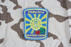 KIEV, UCRANIA - abril 26, 2015 Insignia del uniforme del ejército de Ucrania Fotografía de archivo libre de regalías