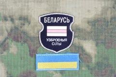KIEV, UCRANIA - agosto de 2015 Voluntarios bielorrusos en el ejército de Ucrania Guerra 2014 - 2015 de Ruso-Ucrania Insignia unif Imagen de archivo