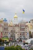 KIEV, UCRANIA - 24 de agosto de 2013 - día de Indipendence Foto de archivo libre de regalías