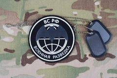KIEV, UCRANIA - 19 de agosto de 2015 Insignia principal del uniforme de Rusia de la dirección de la inteligencia Foto de archivo