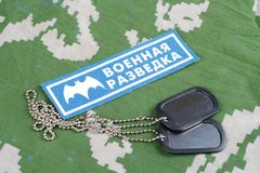 KIEV, UCRANIA - 19 de agosto de 2015 Insignia principal del uniforme de Rusia de la dirección de la inteligencia Imagen de archivo