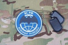 KIEV, UCRANIA - 19 de agosto de 2015 Insignia principal del uniforme de Rusia de la dirección de la inteligencia Fotografía de archivo libre de regalías