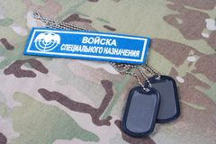 KIEV, UCRANIA - 19 de agosto de 2015 Insignia uniforme rusa de las fuerzas especiales Fotografía de archivo libre de regalías