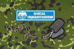 KIEV, UCRANIA - 19 de agosto de 2015 Insignia uniforme rusa de las fuerzas especiales Imagen de archivo libre de regalías
