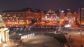 KIEV, UCRANIA - 25 de febrero de 2015: Visión panorámica almacen de metraje de vídeo