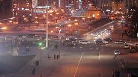 KIEV, UCRANIA - 25 de febrero de 2015: Visión panorámica metrajes