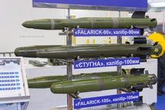Kiev, Ucrania - - 14 de octubre de 2016: Producción ucraniana dirigida de los misiles antitanques en la exposición Foto de archivo libre de regalías