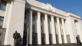 KIEV, UCRANIA - 28 de octubre de 2018 El parlamento de Ucrania Edificio del consejo supremo metrajes