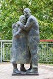KIEV, UCRANIA - 23 DE SEPTIEMBRE DE 2016: monumento en el parque de Mariinsky Imágenes de archivo libres de regalías