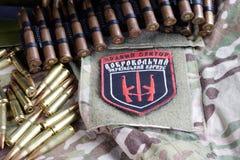 KIEV, UCRANIA - julio, 08, 2015 Chevron del ucraniano se ofrece voluntariamente al cuerpo Fotos de archivo
