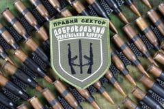 KIEV, UCRANIA - julio, 08, 2015 Chevron del ucraniano se ofrece voluntariamente al cuerpo Foto de archivo libre de regalías