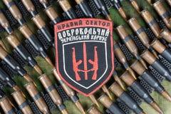 KIEV, UCRANIA - julio, 08, 2015 Chevron del ucraniano se ofrece voluntariamente al cuerpo Fotografía de archivo libre de regalías