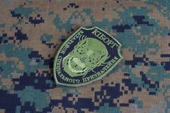 KIEV, UCRANIA - julio, 08, 2015 Insignia uniforme oficiosa del ejército de Ucrania Foto de archivo libre de regalías