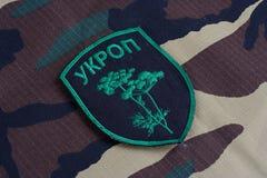 KIEV, UCRANIA - julio, 08, 2015 Insignia uniforme oficiosa del ejército de Ucrania Imagen de archivo libre de regalías