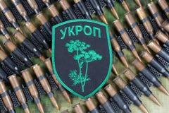 KIEV, UCRANIA - julio, 08, 2015 Insignia uniforme oficiosa del ejército de Ucrania Imagenes de archivo