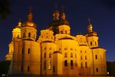 kiev ucrania Kiev-Pechersk Lavra imagen de archivo libre de regalías