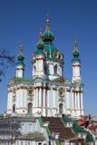 Kiev, Ukaraine, Saint Andrew's church. Ukrainian Orthodox Saint Andrew's Church in Kiev, Ukraine Stock Photography