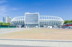 Kiev Ukkaine. Football Stadium Olympic Royalty Free Stock Image