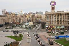 Kiev Ukraina. Royaltyfri Fotografi